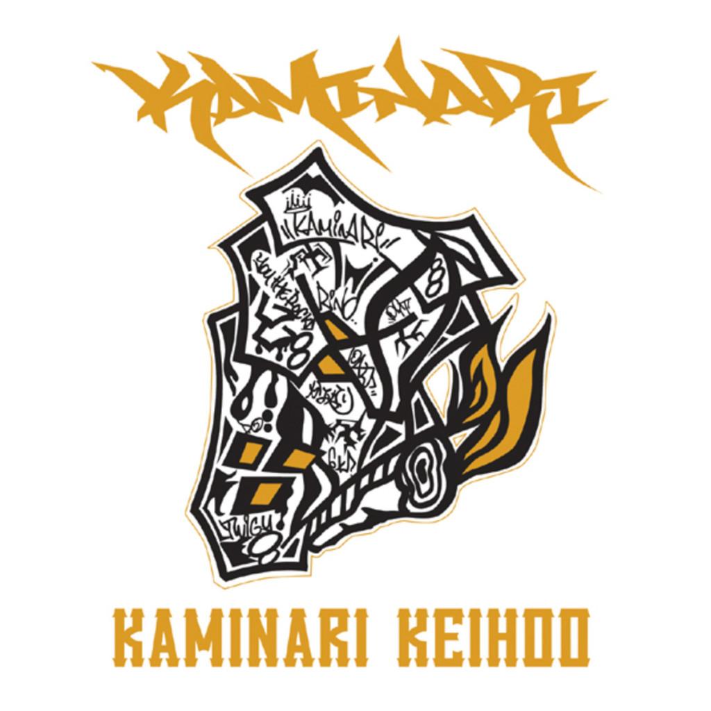 Kaminari_records